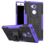 Чехол Yotrix Shockproof case для Sony Xperia XA2 ultra (фиолетовый, пластиковый)