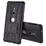 Чехол Yotrix Shockproof case для Sony Xperia XZ2 (черный, пластиковый)