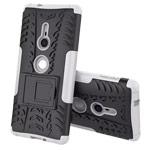 Чехол Yotrix Shockproof case для Sony Xperia XZ2 (белый, пластиковый)