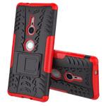 Чехол Yotrix Shockproof case для Sony Xperia XZ2 (красный, пластиковый)