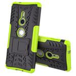 Чехол Yotrix Shockproof case для Sony Xperia XZ2 (зеленый, пластиковый)