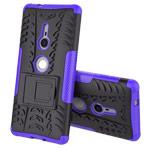 Чехол Yotrix Shockproof case для Sony Xperia XZ2 (фиолетовый, пластиковый)