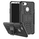Чехол Yotrix Shockproof case для OPPO F5 (черный, пластиковый)