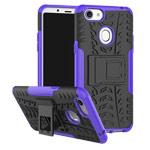 Чехол Yotrix Shockproof case для OPPO F5 (фиолетовый, пластиковый)