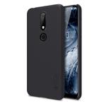 Чехол Nillkin Hard case для Nokia X6 (черный, пластиковый)