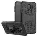 Чехол Yotrix Shockproof case для Samsung Galaxy J4 (черный, пластиковый)
