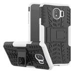 Чехол Yotrix Shockproof case для Samsung Galaxy J4 (белый, пластиковый)
