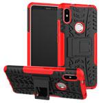 Чехол Yotrix Shockproof case для Xiaomi Redmi S2 (красный, пластиковый)