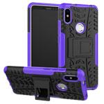 Чехол Yotrix Shockproof case для Xiaomi Redmi S2 (фиолетовый, пластиковый)