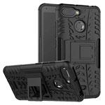 Чехол Yotrix Shockproof case для Xiaomi Redmi 6 (черный, пластиковый)