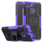 Чехол Yotrix Shockproof case для Xiaomi Redmi 6 (фиолетовый, пластиковый)