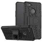 Чехол Yotrix Shockproof case для OPPO F7 (черный, пластиковый)
