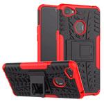 Чехол Yotrix Shockproof case для OPPO F7 (красный, пластиковый)