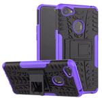 Чехол Yotrix Shockproof case для OPPO F7 (фиолетовый, пластиковый)