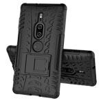Чехол Yotrix Shockproof case для Sony Xperia XZ2 premium (черный, пластиковый)