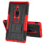 Чехол Yotrix Shockproof case для Sony Xperia XZ2 premium (красный, пластиковый)