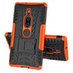Чехол Yotrix Shockproof case для Sony Xperia XZ2 premium (оранжевый, пластиковый)