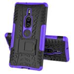 Чехол Yotrix Shockproof case для Sony Xperia XZ2 premium (фиолетовый, пластиковый)