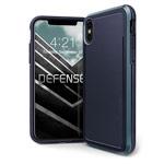 Чехол X-doria Defense Ultra для Apple iPhone X (синий, маталлический)