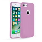 Чехол Seedoo Delight case для Apple iPhone 8 (розовый, силиконовый)