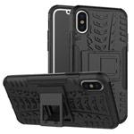 Чехол Yotrix Shockproof case для Apple iPhone XS max (черный, пластиковый)