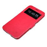 Чехол Nillkin V-series Leather case для Samsung Galaxy Mega 6.3 i9200 (красный, кожанный)