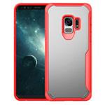 Чехол Yotrix Shield для Samsung Galaxy S9 (красный, гелевый)