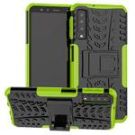 Чехол Yotrix Shockproof case для Samsung Galaxy A7 2018 (зеленый, пластиковый)