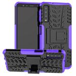 Чехол Yotrix Shockproof case для Samsung Galaxy A7 2018 (фиолетовый, пластиковый)