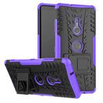 Чехол Yotrix Shockproof case для Sony Xperia XZ3 (фиолетовый, пластиковый)