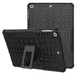 Чехол Yotrix Shockproof case для Apple new iPad 2017/2018 (черный, пластиковый)