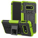 Чехол Yotrix Shockproof case для Samsung Galaxy S10 lite (зеленый, гелевый)