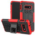 Чехол Yotrix Shockproof case для Samsung Galaxy S10 lite (красный, гелевый)