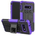 Чехол Yotrix Shockproof case для Samsung Galaxy S10 lite (фиолетовый, гелевый)