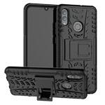 Чехол Yotrix Shockproof case для Huawei P smart 2019 (черный, гелевый)