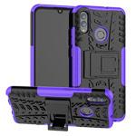 Чехол Yotrix Shockproof case для Huawei P smart 2019 (фиолетовый, гелевый)