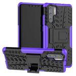Чехол Yotrix Shockproof case для Huawei P30 pro (фиолетовый, гелевый)