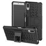 Чехол Yotrix Shockproof case для Sony Xperia L3 (черный, гелевый)