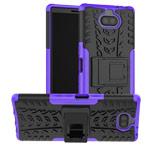 Чехол Yotrix Shockproof case для Sony Xperia 10 plus (фиолетовый, гелевый)