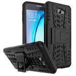 Чехол Yotrix Shockproof case для Samsung Galaxy J4 plus (черный, гелевый)