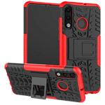 Чехол Yotrix Shockproof case для Huawei P30 lite (красный, пластиковый)