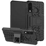 Чехол Yotrix Shockproof case для Huawei P30 lite (черный, пластиковый)