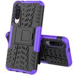 Чехол Yotrix Shockproof case для Xiaomi Mi 9 (фиолетовый, пластиковый)