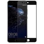 Защитное стекло Yotrix 3D Pro Glass Protector для Huawei P10 (черное)