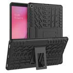 Чехол Yotrix Shockproof case для Samsung Galaxy Tab A 10.1 2019 (черный, пластиковый)
