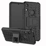 Чехол Yotrix Shockproof case для Huawei Honor 8A (черный, гелевый)
