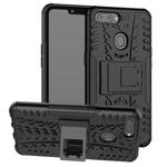Чехол Yotrix Shockproof case для Oppo A3s (черный, пластиковый)