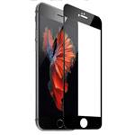 Защитное стекло Yotrix 3D SE Glass Protector для Apple iPhone 8 (черное)