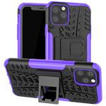 Чехол Yotrix Shockproof case для Apple iPhone 11 pro (фиолетовый, пластиковый)