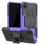 Чехол Yotrix Shockproof case для Xiaomi Redmi 7A (фиолетовый, пластиковый)